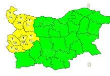 19 июля Горячий Желтый Код в Болгарии