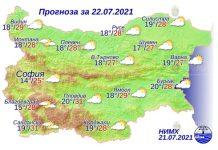 22 июля 2021 года погода в Болгарии