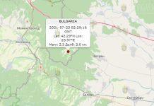 23 июля 2021 года землетрясение в Болгарии