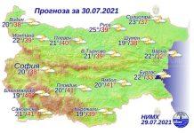 30 июля 2021 года погода в Болгарии
