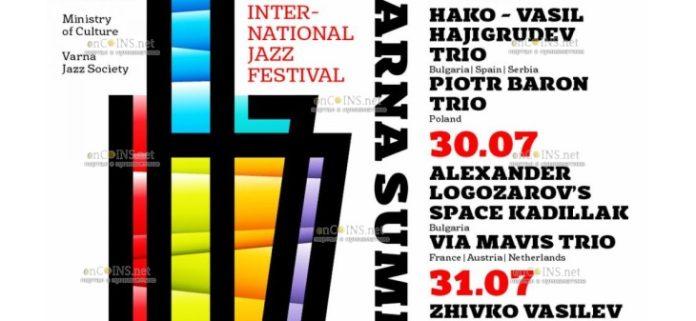 """30-й джазовый фестиваль """"Варненско лято"""""""