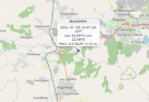 5 июля 2021 года землетрясение в Болгарии