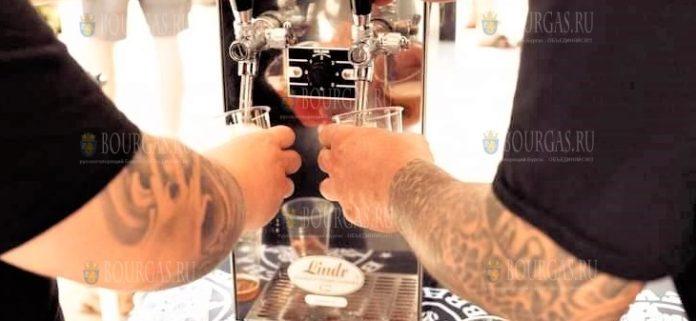 фестиваль крафт-пива в Бургасе