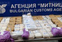 В Болгарии пресекли перевозку почти 47 кг героина