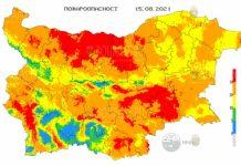 15 августа пожароопасность в Болгарии