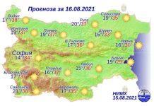16 августа 2021 года погода в Болгарии