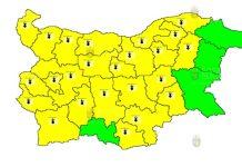 17 августа горячий Желтый Код в Болгарии
