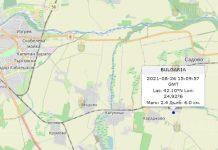 26 августа 2021 года землетрясение в Болгарии