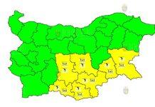 26 августа горячий Желтый Код в Болгарии