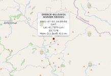 31 июля 2021 года землетрясение в Болгарии