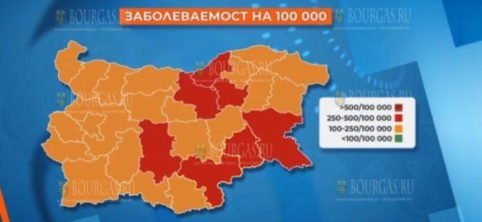 7 областей в Болгарии уже находятся в Красной зоне