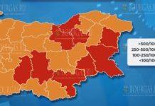 9 областей в Болгарии находятся в Красной зоне