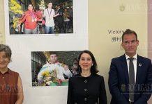 Посольство Болгарии в Токио приняло участие в фотовыставке
