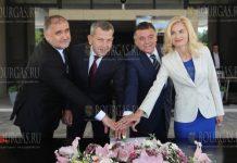 В Болгарии выпустили еще одну почтовую марку