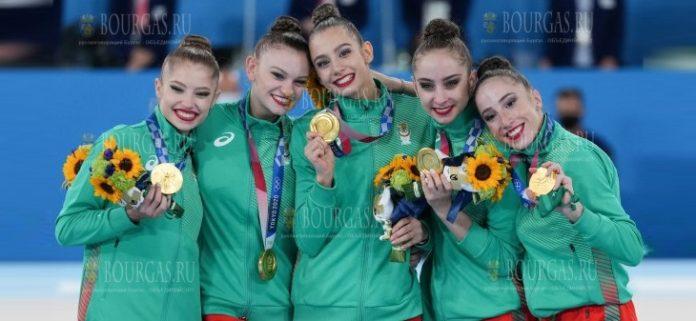 золотая комнада Болгарии по художественной гимнастике в Токио