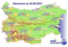 16 сентября 2021 года погода в Болгарии