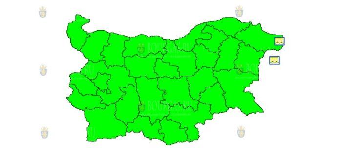 17 сентября штормовой Желтый Код в Болгарии
