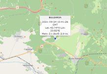 24 сентября 2021 года землетрясение в Болгарии