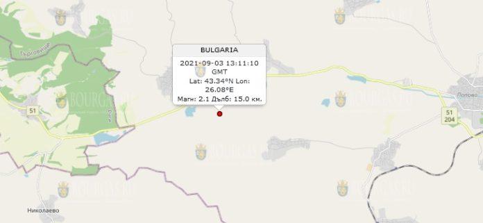 3 сентября 2021 года землетрясение в Болгарии