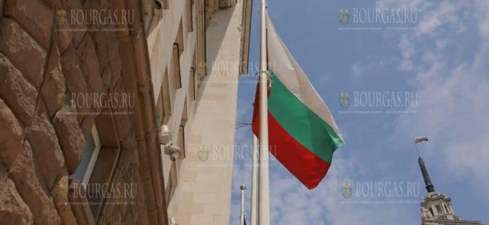 Болгария центр Софии