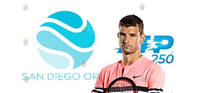 Григор Димитров примет участие в San Diego Open
