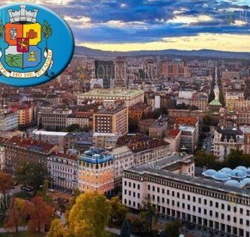София столица Болгария
