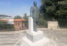 В Пловдиве открыт памятник Гаврилу Кръстевичу