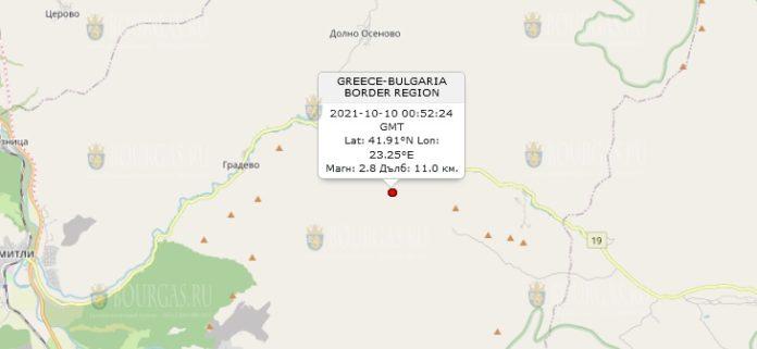 10 октября 2021 года землетрясение в Болгарии