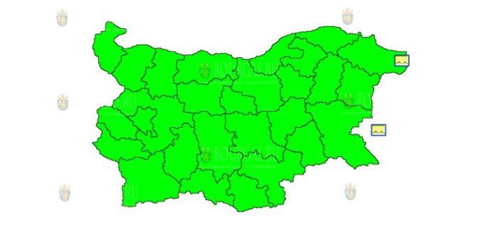 10 октября Желтый Код в Болгарии