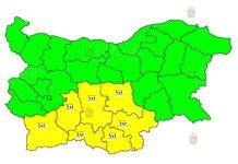 11 октября Желтый Код в Болгарии