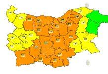 15 октября Оранжевый и Желтый Код в Болгарии