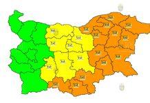 16 октября Оранжевый и Желтый Код в Болгарии