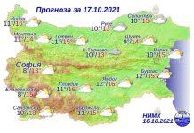 17 октября 2021 года погода в Болгарии