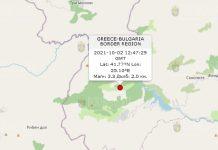 2 октября 2021 года землетрясение в Болгарии
