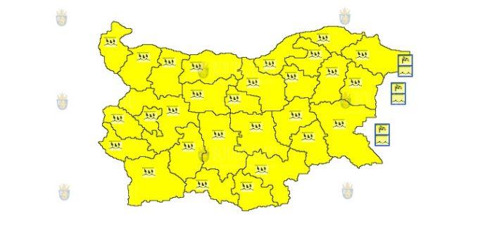 8 октября Желтый Код в Болгарии