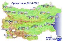 9 октября 2021 года погода в Болгарии