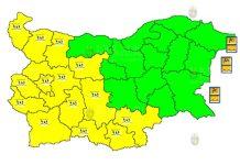 9 октября Желтый Код в Болгарии