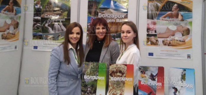 Болгрия на Международной туристической выставке EXPOTRAVEL 2021