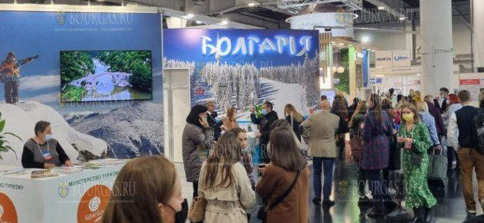 Болгрия на туристической выставке UITM в Украине