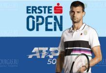 Григор Димитров турнир Erste Bank Open