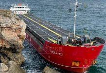 Грузовое судно Vera Su село на мель в территориальных водах Болгарии