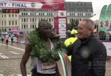 Кениец - Дункан Коеч, выиграл Софийский марафон - Wizz Air Sofia