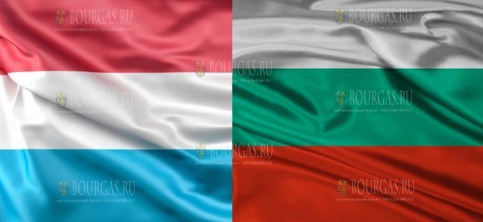 болгария люксембург