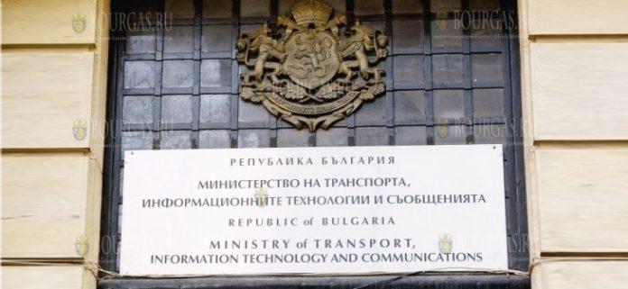 министерство транспорта, информационных технологий и связи Болгарии