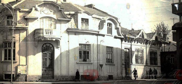 старинный дом Родева в Бургасе